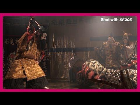 XF205の映像美「石見神楽」篇 メイキング【キヤノン公式】