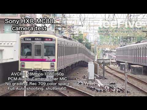 Sony HXR-MC88 NXCAM Camcoder Test (HQ version)