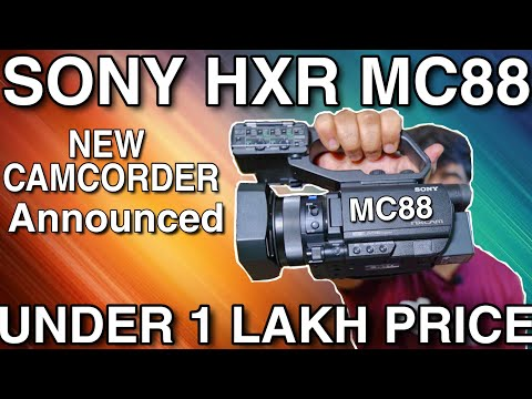 New Sony HXR MC88 Camcorder launched | Under 1 Lakh Price