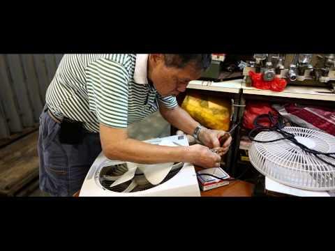 Leica Q Test Movie