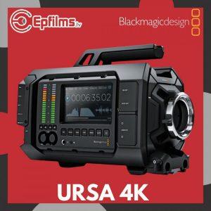 epfilms-blackmagic-ursa-v1
