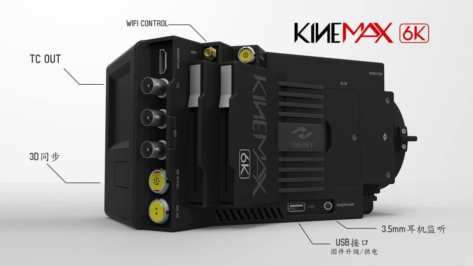Kinemax 6K review