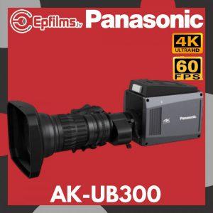 ak-UB300 videocamera