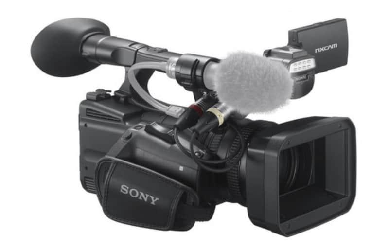 Sony HXR-NX5R Full HD camcorder