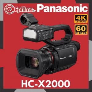 epfilms-hc-x2000-review