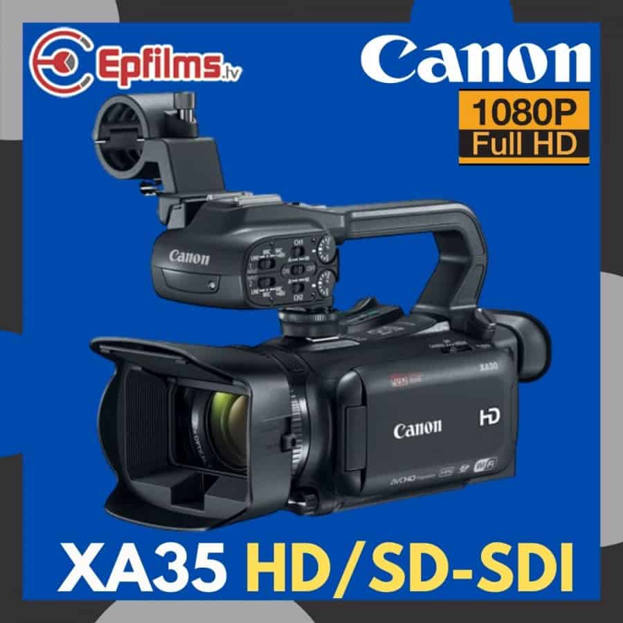 older best video camera xa35