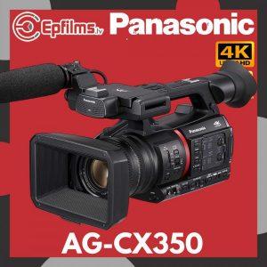 epfilms-panasonic-video-camera