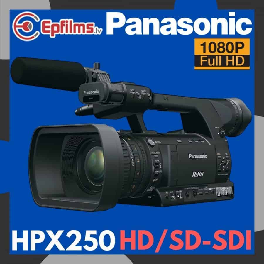 hpx250-best-video-camera-professional